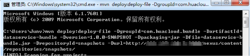 Maven deploy jar to remote repo